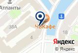 «Awara» на Яндекс карте Санкт-Петербурга