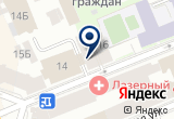 «Центр по профилактике и борьбе со СПИД и инфекционными заболеваниями Ленинградской области» на Яндекс карте Санкт-Петербурга
