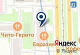«ЦЕНТР ЗАКАЗОВ КАТАЛОГА ОТТО ЧП СПЕШИЛОВА Е. Л.» на Яндекс карте Санкт-Петербурга