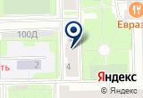 «ЦТО-СПб» на Яндекс карте Санкт-Петербурга