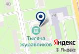 "«ЗАО ""СПТ""» на Яндекс карте Санкт-Петербурга"