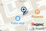 «ЭЛЕКТРОНИК БИЗНЕС КОМПАНИ» на Яндекс карте Санкт-Петербурга