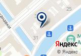«БТ, ООО, торговая компания» на Яндекс карте Санкт-Петербурга