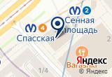 «TITO Graffiti Shop» на Яндекс карте Санкт-Петербурга
