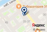 «Parivar, сеть индийских лавок» на Яндекс карте Санкт-Петербурга