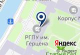 «Юность России» на Яндекс карте Санкт-Петербурга