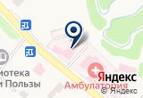 «Амбулатория» на Яндекс карте