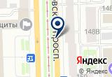 «Хорошие люди Северо-Запад, ООО, рекламно-кадровое агентство» на Яндекс карте Санкт-Петербурга