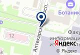 «СТАНЦИЯ НЕОТЛОЖНОЙ МЕДИЦИНСКОЙ ПОМОЩИ» на Яндекс карте Санкт-Петербурга