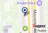 «ЭНЕРГОМАШБАНК О/П» на Яндекс карте Санкт-Петербурга