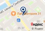 «ЭСКВАЙР МАГАЗИН-ОБУВЬ» на Яндекс карте Санкт-Петербурга