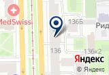«Молдтеко - интернет-магазин расходных материалов» на Яндекс карте Санкт-Петербурга