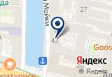 «Эра Хаус» на Яндекс карте Санкт-Петербурга