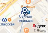«Сталь - Кировск» на Яндекс карте Санкт-Петербурга