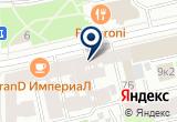 «Центр красоты Винтаж» на Яндекс карте Санкт-Петербурга