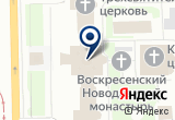 «ЭЛЕКТРОТЕХНИЧЕСКИЕ СИСТЕМЫ» на Яндекс карте Санкт-Петербурга