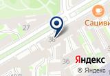 «НАРКОЛОГИЧЕСКОЕ ОТДЕЛЕНИЕ АДМИРАЛТЕЙСКОГО РАЙОНА ГОРОДСКОГО НАРКОДИСПАНСЕРА» на Яндекс карте Санкт-Петербурга