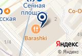 «Линзы СПб» на Яндекс карте Санкт-Петербурга