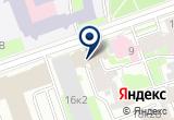 «ТРЕНДИ-Веб, ООО» на Яндекс карте Санкт-Петербурга