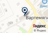 «Секонд-хенд на Приозерском шоссе (Всеволожский район)» на Яндекс карте