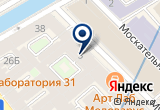 «Тропический рай, музей живых бабочек» на Яндекс карте Санкт-Петербурга