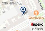 «Нумизматикс» на Яндекс карте Санкт-Петербурга