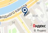 «New Technologies» на Яндекс карте Санкт-Петербурга
