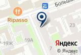 «ТЕЛЕСФОР ДИЗАЙН-БЮРО ТИПОГРАФИЯ АСТРА» на Яндекс карте Санкт-Петербурга