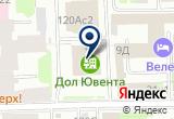 «Энергоконтинент» на Яндекс карте Санкт-Петербурга