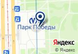«Туристическое агентство «ГОРЯЧИЕ ТУРЫ»» на Яндекс карте Санкт-Петербурга