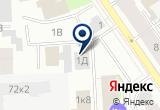 «Формос-Нева» на Яндекс карте Санкт-Петербурга