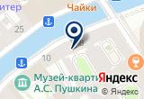 «Модулор» на Яндекс карте Санкт-Петербурга