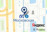 """«Строительная компания """"А В Х"""" - Другое месторасположение» на Яндекс карте Санкт-Петербурга"""