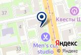 «Центр психологии и коучинга» на Яндекс карте Санкт-Петербурга