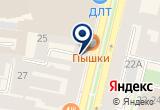 «Центр Доступных Новостроек» на Яндекс карте Санкт-Петербурга