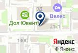 «Строй Сваи, строительная компания» на Яндекс карте