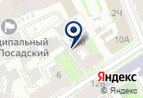 «Фонд социального страхования РФ, Санкт-Петербургское региональное отделение» на Яндекс карте Санкт-Петербурга