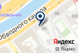 «Систем Сервис, ООО» на Яндекс карте Санкт-Петербурга