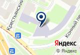 «Центр интернет-маркетинга» на Яндекс карте Санкт-Петербурга