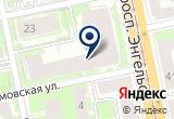 «Профиклиника» на Яндекс карте Санкт-Петербурга