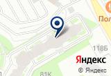 «Фундамент-Маркет» на Яндекс карте Санкт-Петербурга
