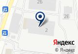 «Элементстройтранс, ООО, транспортная компания» на Яндекс карте Санкт-Петербурга