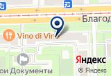 «Благодатная 43» на Яндекс карте Санкт-Петербурга