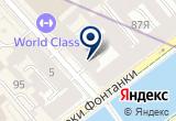«РИЭЛ-ИНВ» на Яндекс карте Санкт-Петербурга