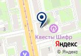 «Книжное Царство» на Яндекс карте Санкт-Петербурга