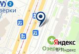 «Волшебный мир, магазин сувениров и эзотерических товаров» на Яндекс карте Санкт-Петербурга