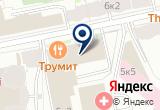 «Тимбер-Стройпроект, ООО, девелоперская компания» на Яндекс карте Санкт-Петербурга