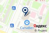 «Бистро Элит» на Яндекс карте Санкт-Петербурга