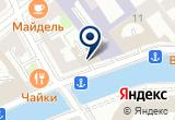 «ФРАНЦУЗСКАЯ РЕСПУБЛИКА ГЕНЕРАЛЬНОЕ КОНСУЛЬСТВО» на Яндекс карте Санкт-Петербурга