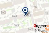 «Центр остеопатии и здоровья» на Яндекс карте Санкт-Петербурга